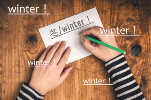 メッセージカード冬