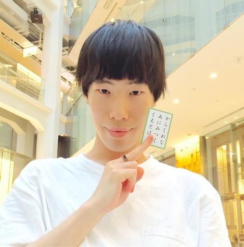 坂口涼太郎06