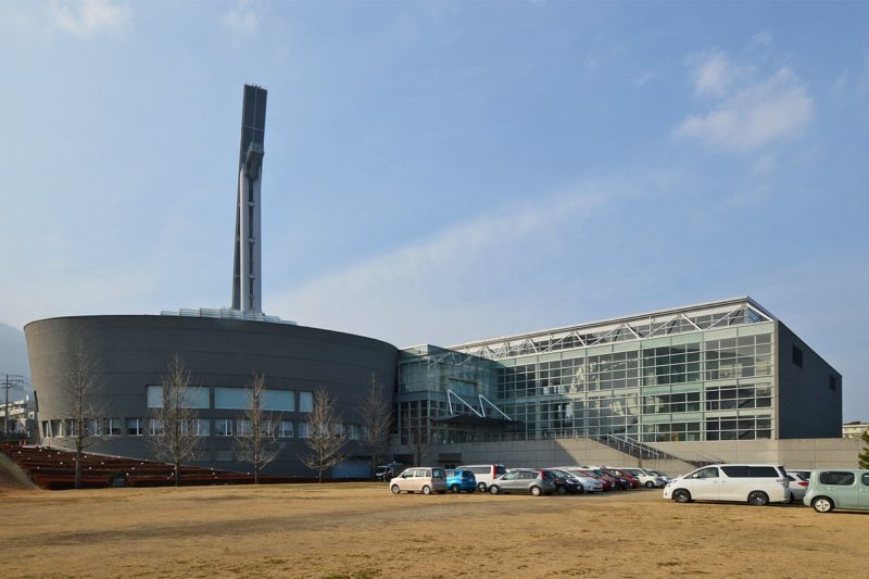別府国際コンベンションセンター
