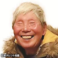 いか八郎01