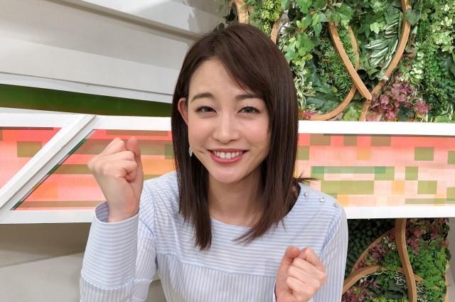 新井恵理那初恋