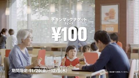 横溝菜帆07