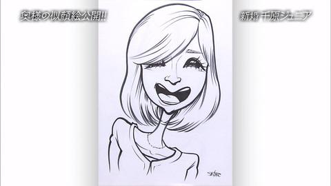千原ジュニア嫁似顔絵