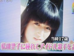 磯野貴理子若い頃03