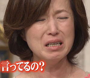 磯野貴理子若い頃04