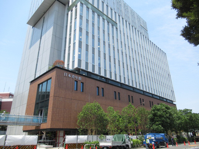 日本青年会館