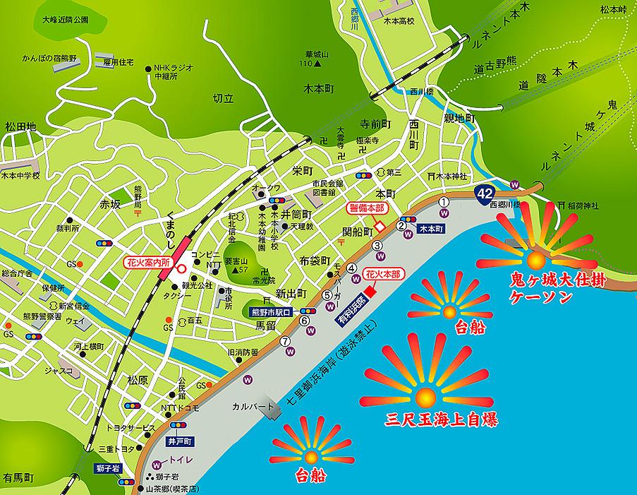 熊野大花火大会見取り図