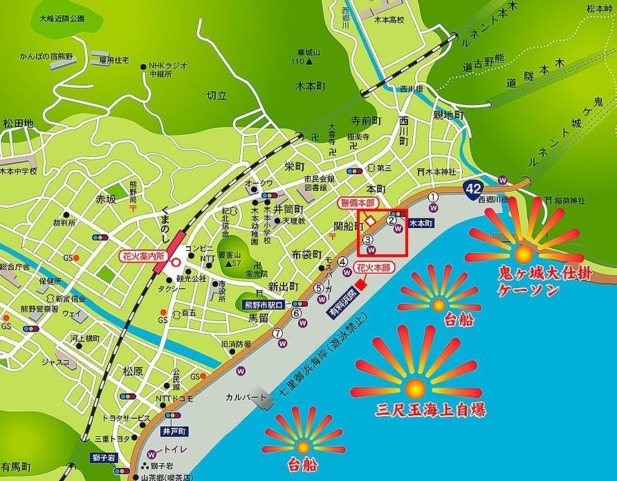 熊野大花火大会見取り図01