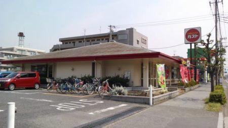 ガスト 川口朝日店