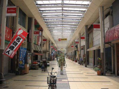 オリオン商店街