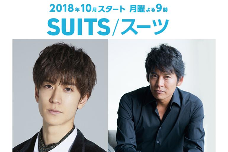 SUITS/スーツ(月9ドラマ)アイキャッチ