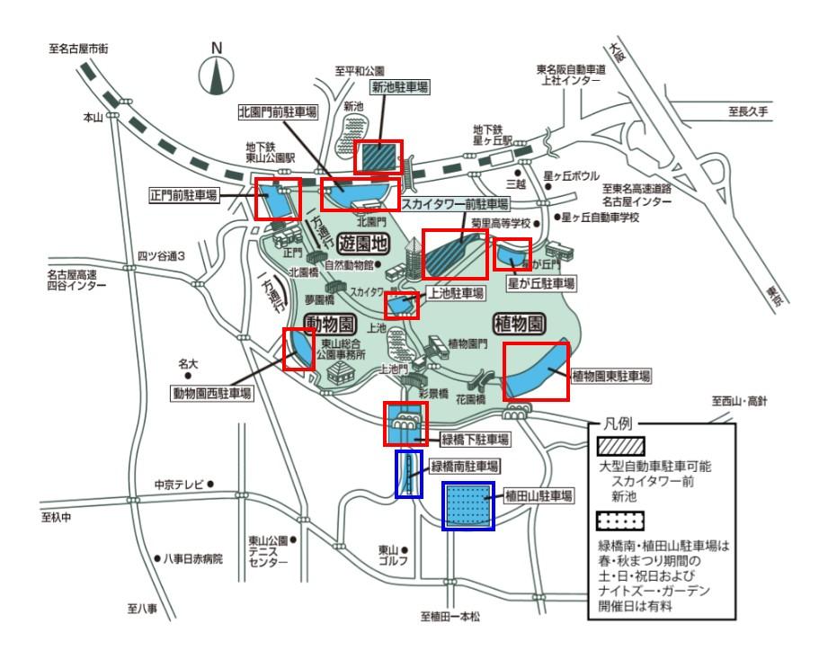 東山動植物園駐車場01