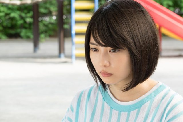 志田未来02