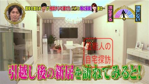 東貴博自宅05
