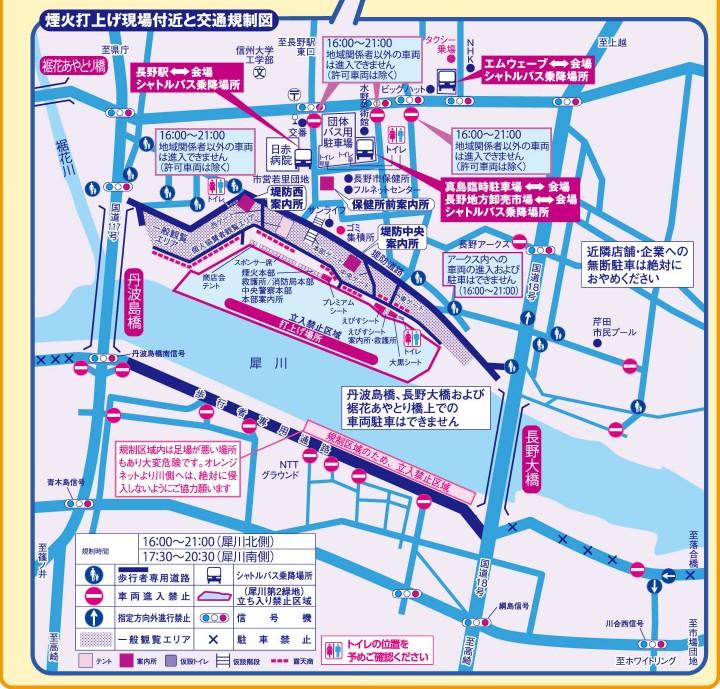 長野えびす花火アクセス01.jpg02