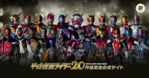 仮面ライダー01