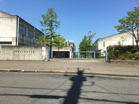 旧小川町立上野台中学校
