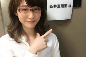 新井恵理那が今夜くらべてみましたで告白!初恋の人は誰?職業や画像は?